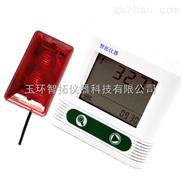 阴凉库温湿度监测记录仪