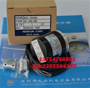 内密控编码器ASS-1024GC-24-100-00E