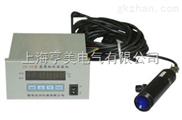 在线式红外线测温仪ETZX-1200