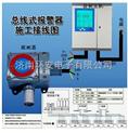 氨气报警器-氨气浓度检测报警器