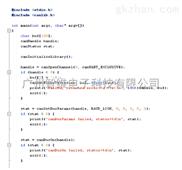 CAN总线仿真分析软件Kvaser CANlib SDK