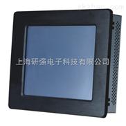 研强科技8.4寸工业显示器