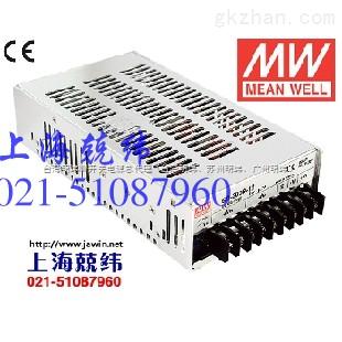 开关电源sd-200 台湾明纬电源
