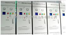 ZK-FS系列水泵节电系统