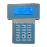 pc-3a型便携式激光可吸入粉尘浓度测定仪