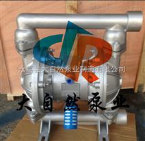 供应QBY-50QBY气动隔膜泵