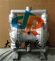 供应QBY-80不锈钢气动隔膜泵