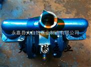 供应QBY-100微型隔膜泵
