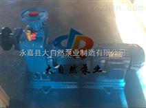 供应50ZX18-20防爆自吸泵