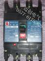 CM1断路器CM1-225L塑壳断路器CM1-225L空气开关
