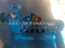 供应ZW65-25-40管道自吸泵