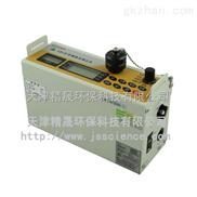 LD-3F型防爆激光测尘仪 可吸入颗粒物检测仪