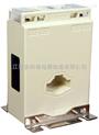 AKH-0.66S系统-低压配电系统监控用电流互感器