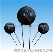 热敏电阻NTC1.3D-20;NTC2.5D-20