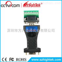 RS232转RS485/422串口通讯转换器