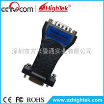 rs485/232双向转换器/防静电接口转换器