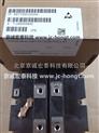 6SY7000-0AB06-西门子可控硅模块6SY7000-0AB06