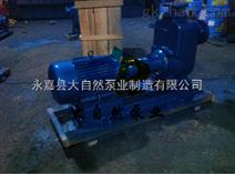 供应ZW40-15-30自控自吸泵