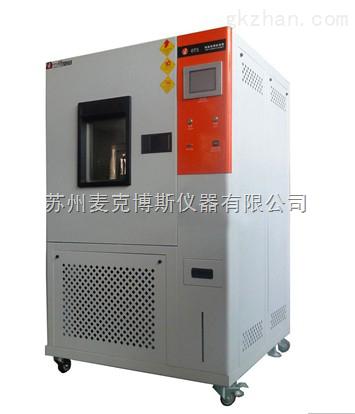 专业恒温恒湿试验箱维修,高低温试验箱维修
