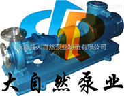 供应IS50-32-160A卧式离心泵