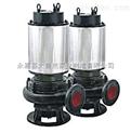 供应JYWQ200-400-10-3000-22潜水排污泵价格