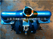 供应QBY-50不锈钢隔膜泵