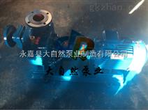 供应ZW65-30-18无密封自吸泵