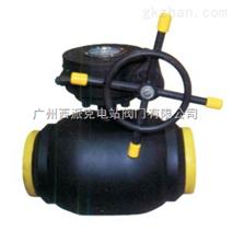 进口煤气专用球阀