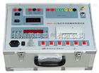 SDKG-151型高压开关机械特性测试仪