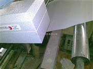 热熔胶测厚仪,瑞典LIMAB测厚仪