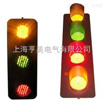 滑线专用电压信号指示灯