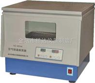 HZ-9311K台式空气恒温振荡器
