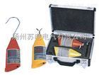 SDHX-202系列高壓無線核相儀