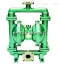 QBY-10啓動隔膜泵