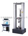 塑料拉伸性能测试机/橡胶拉力测试机