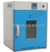 高温试验箱/鼓风干燥箱