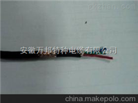 RVVP屏蔽仪表电缆