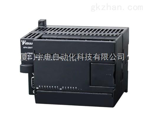 厦门宇电APM-28/APH-28 PLC