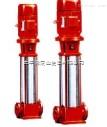 XBD多级立式消防增压泵