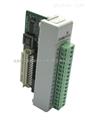 阿尔泰可扩展RTU模块DAM6505