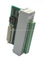 阿尔泰可扩展RTU模块DAM6055S