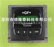 +GF+SIGNET 3-8750系列pH/ORP变送器