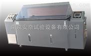交变复合盐雾试验箱-盐干湿腐蚀试验箱