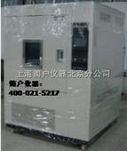 上海厂家供应耐气候(老化)试验设备!服务好!品质有保障!JH-SN-900