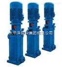 DL/DLR高层建筑供水泵