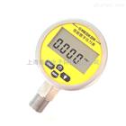 MD-S280电池压力表