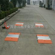 SCS-XC-D-便携式地磅秤