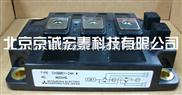 CM300DY-24H-三菱IGBT模块CM300DY-24H