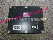 JHH20-6矿用防爆接线盒