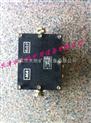 JHH100-8矿用防爆接线盒
